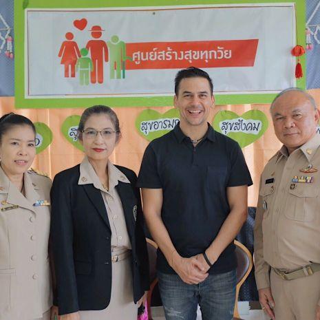 """แกลเลอรีช่อง3 ฝรั่งหัวใจไทย """"แดเนียล เฟรเซอร์"""" พาสัมผัสความสุขวัยเกษียณ ย้อนวันวานของคนรุ่นเก่าที่ยังเก๋า"""
