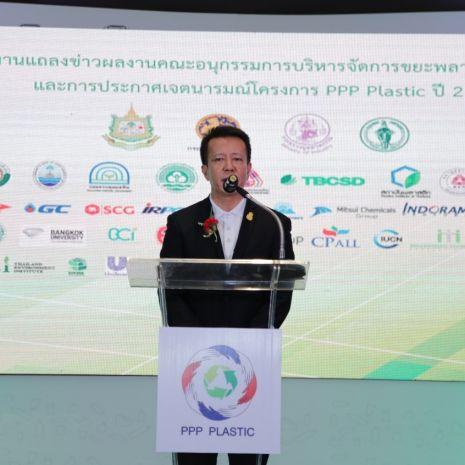 แกลเลอรีช่อง3 บีอีซีเวิลด์ ร่วมลงนามความร่วมมือจัดการปัญหาขยะและพลาสติก ในโครงการ PPP Plastic ปี 2