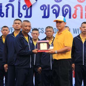 แกลเลอรีช่อง3 รพ.ธนบุรีร่วมต่อต้านยาเสพติดโลก