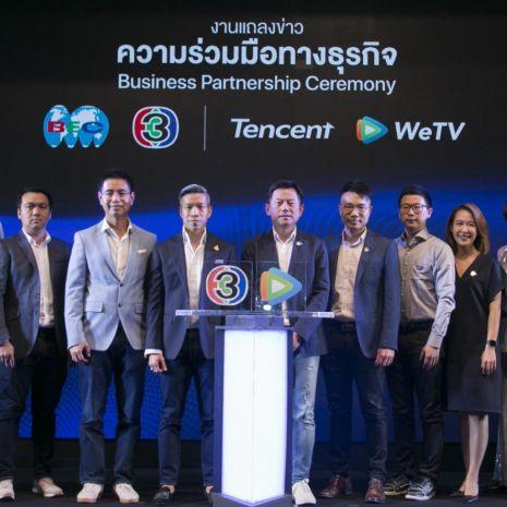 แกลเลอรีช่อง3 ยิ่งใหญ่! ช่อง 3 จับมือเทนเซ็นต์ คัดสรรละครดัง ขึ้นแพลตฟอร์ม WeTV แบบเอ็กซ์คลูซีฟ ขยายฐานผู้ชมทั้งในไทยและจีน