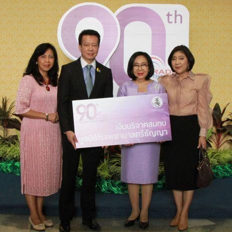 """แกลเลอรีช่อง3 ช่อง 3 ร่วมแสดงความยินดี สถานีวิทยุกระจายเสียงแห่งประเทศไทยครบรอบ 90 ปี """"9 ทศวรรษ วิทยุกระจายเสียงไทย"""""""
