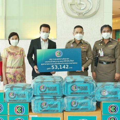 """แกลเลอรีช่อง3 สถานีโทรทัศน์ไทยทีวีสีช่อง 3 จัดกิจกรรม """"ช่อง 3 อาสาทำดี บริจาคยาเพื่อประชาชนในถิ่นทุรกันดาร"""""""