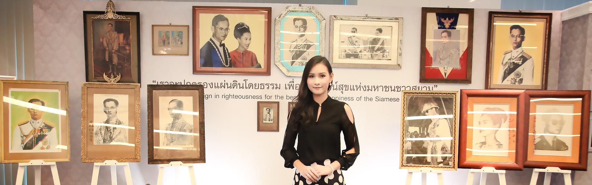 """แก้ม - ชัญญา ชวนคนไทยชมนิทรรศการ """"พระบารมีปกเกล้า เหล่าปวงประชา"""" น้อมรำลึกในพระมหากรุณาธิคุณ ของพระบาทสมเด็จพระปรมินทรมหาภูมิพลอดุลยเดช ณ สถานีวิทยุโทรทัศน์ไทยทีวีสีช่อง 3"""