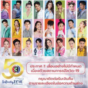 Ch3thailand à¸