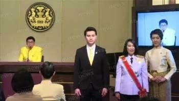 รัฐบาลเชิญชวนประดับเข็มที่ระลึกงานพระราชพิธีบรมราชาภิเษก