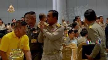 นายกฯ เป็น ปธ.งานพระราชทานเลี้ยง ผู้ที่มาร่วมปฏิบัติงาน พระราชพิธีบรมราชาภิเษก จำนวน 6 พันคน