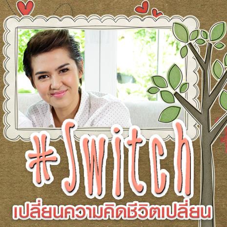http://media.thaitv3.com/store/v4/program/2016/08/2191210681.jpg