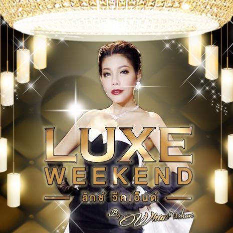 รายการช่อง3 Luxe Weekend