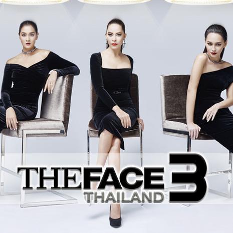 รายการช่อง3 The Face Thailand season 3