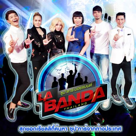 รายการช่อง3 La Banda Thailand (ลา บันด้า ไทยแลนด์)
