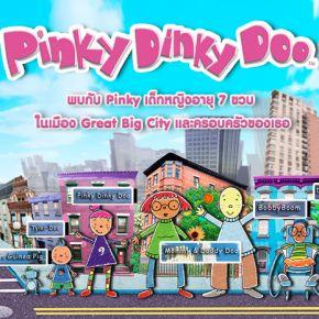 รายการช่อง3 PINKY DINKY DOO
