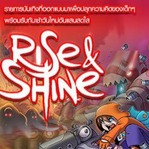 รายการช่อง3 Rise and Shine