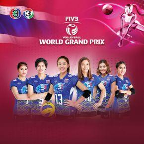 รายการช่อง3 วอลเลย์บอลหญิง WGP 2017