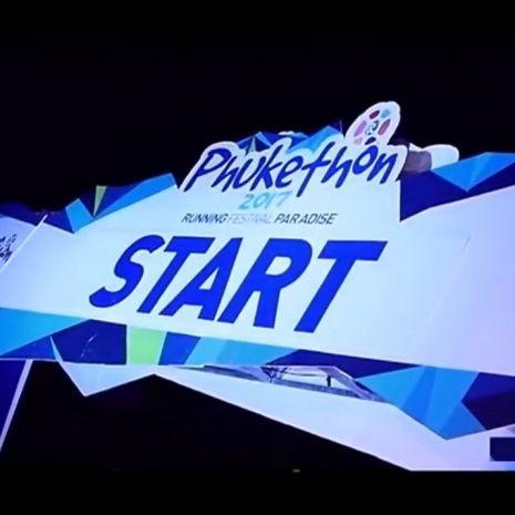 รายการช่อง3 ภูเก็ตธอน Phukethon