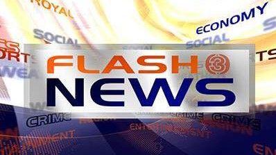 รายการช่อง3 Flash News