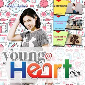 รายการช่อง3 Young@Heart Show