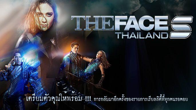 รายการช่อง3 The Face Thailand season 5