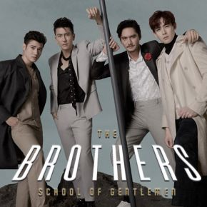 รายการช่อง3 The Brothers School of Gentlemen