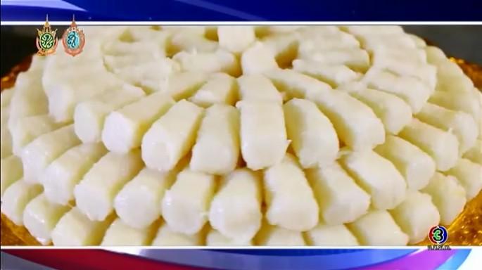 ดูละครย้อนหลัง ครัวคุณต๋อย | ฝอยเงิน ร้านรินขนมไทย (ฉะเชิงเทรา)
