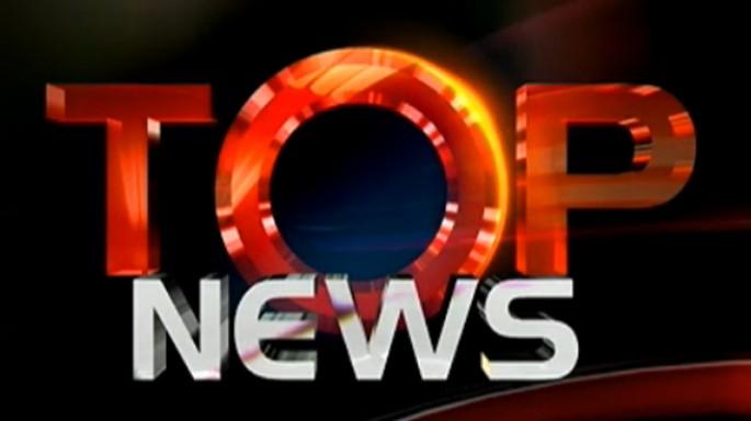 ดูละครย้อนหลัง Top News : วิ่งสุดฮา น้ำโป่งแตก (6 ก.ย. 59)