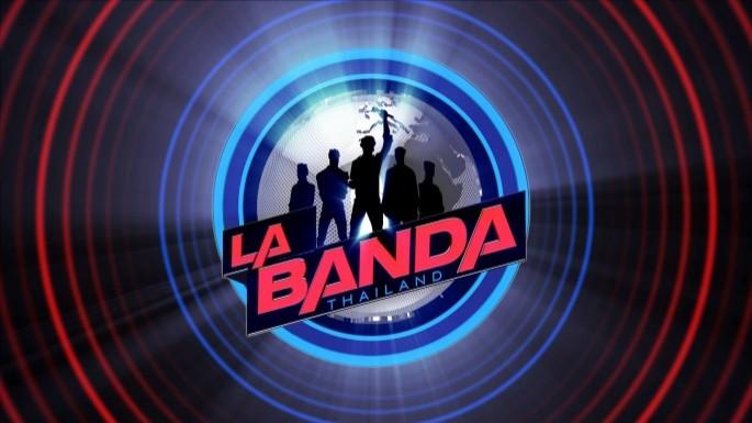 ดูรายการย้อนหลัง พูดทำไม - La Banda Thailand | ซีเกมส์ ป่าน ชายธัช บอย เจมส์ [Official MV]