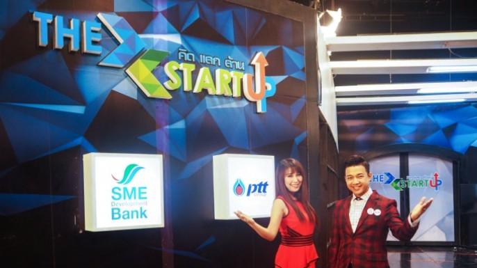 ดูรายการย้อนหลัง The Startup Thailand : Ep. 1 Part 1/2: 1 สิงหาคม 2559