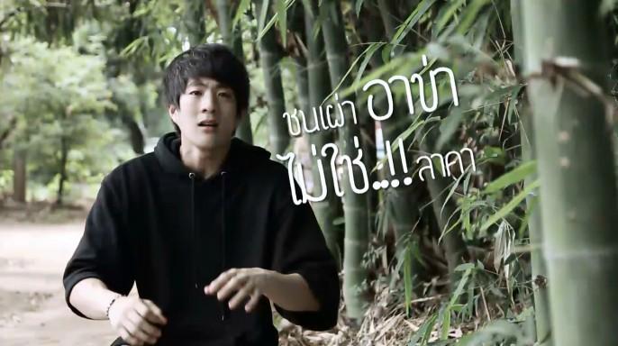ลอง Stay | ชนเผ่ากลางเมือง บ้านสันลมจอย จ.เชียงใหม่ | 26-06-59 | TV3 Official