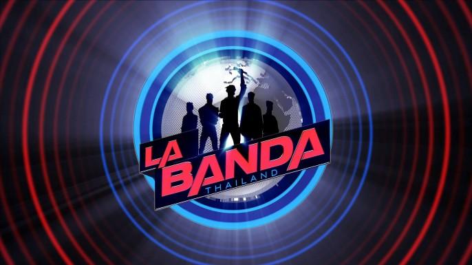 ดูรายการย้อนหลัง คืนที่หนึ่ง - เต็ม & เติร์ก l La Banda Thailand ซุป'ตาร์ บอยแบนด์ (3 ก.ย.59)