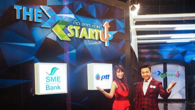 ดูรายการย้อนหลัง The Startup Thailand:Ep.2 Full-8 สิงหาคม 2559