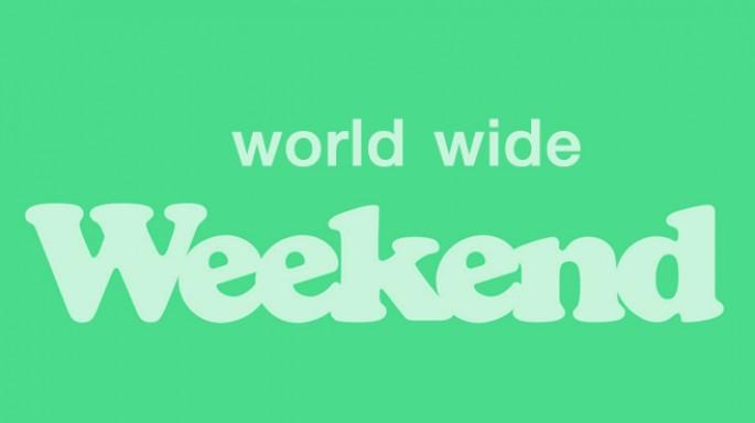ดูละครย้อนหลัง World wide weekend คุณยายฝึกยกน้ำหนัก (4ก.ย.59)