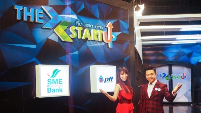 ดูรายการย้อนหลัง The Startup Thailand : Ep. 1 Part 2/2: 1 สิงหาคม 2559