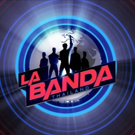 รายการย้อนหลัง เธอคือใคร - ลัม l La Banda Thailand ซุป'ตาร์ บอยแบนด์ - Semi Final (17 ก.ย.59)