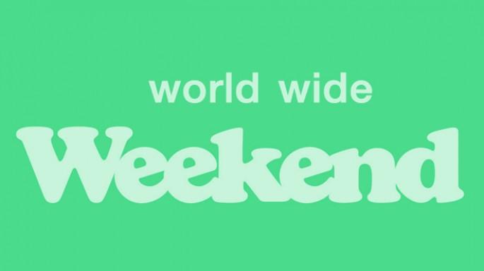 ดูละครย้อนหลัง World wide weekend กวางเล่นน้ำทะเล (4ก.ย.59)