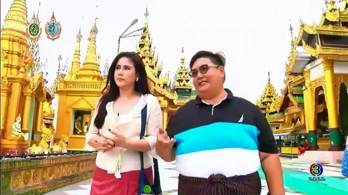ดูละครย้อนหลัง เซย์ไฮ (Say Hi) | Myanmar