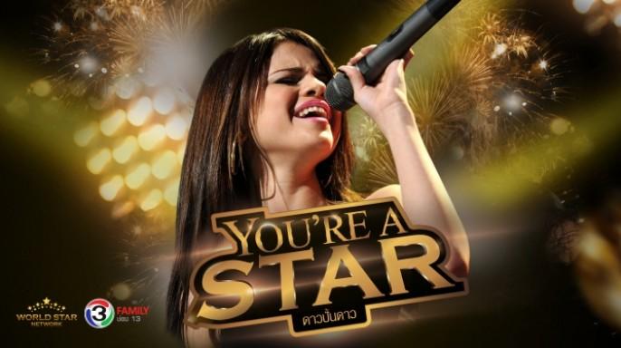 ดูรายการย้อนหลัง You're A Star Thailand Season 1 EP.1 Full วันที่ 3 ก.ย. 59