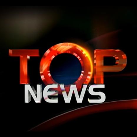 ดูรายการย้อนหลัง Top News : งง เลย ใบแดง กรวิทย์ มาไง (12 ต.ค. 59)