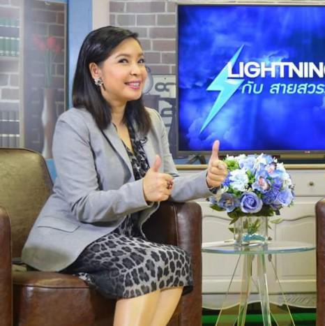 Lightning Talk กับ สายสวรรค์ ขยันยิ่ง ตอน โรคภูมิต้านตนเอง และ สัญญาณอันตรายสู่การเป็นอัมพาต