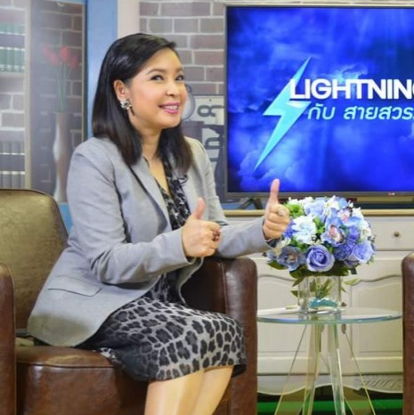 ดูรายการย้อนหลัง ข้าพระบาท Lightning Talk ตอน พระบาทสมเด็จพระเจ้าอยู่หัว รัชกาลที่ 9 ทรงเป็นพลังแก่นักกีฬาแบดมินตันไทย
