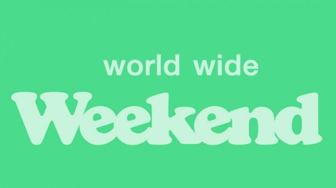 ดูละครย้อนหลัง World wide weekend คลิปหมีขั้วโลกเล่นน้ำแข็งก้อนอย่างสนุกสนาน (9ต.ค.59)
