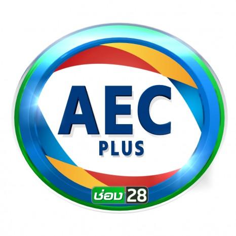 AEC Plus กับ เกษมสันต์ ตอน นโยบายผู้นำจีน (4) (3 ต.ค. 58)