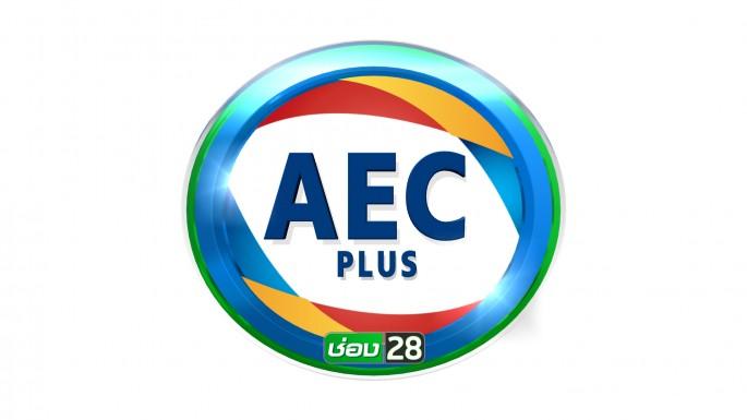 AEC Plus กับ เกษมสันต์ ตอน อักษรเกาหลี (7 ต.ค. 59)
