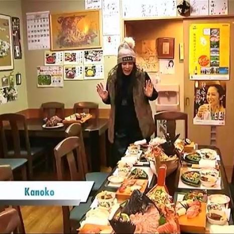 รายการย้อนหลัง เซย์ไฮ (Say Hi) | Kanoko