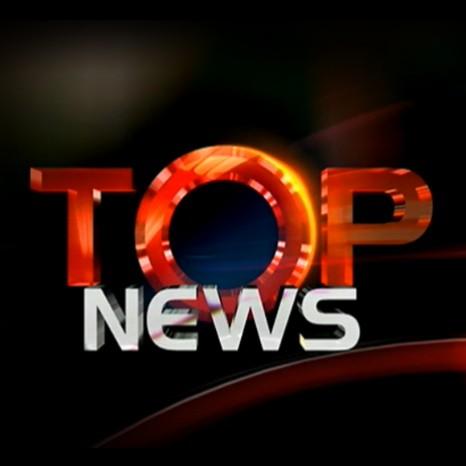 รายการย้อนหลัง Top News : ซุพตาร์ไทย ที่ คนอยากปล้น มากสุด (6 ธ.ค. 59)