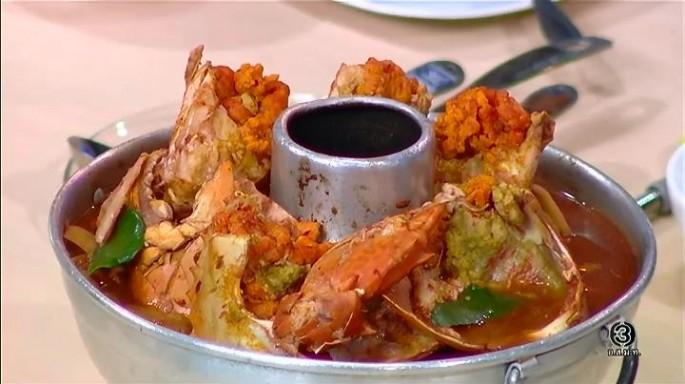 ดูละครย้อนหลัง ครัวคุณต๋อย | แกงส้มปูทะเลไข่หน่อไม้ดอง สวนอาหารเพื่อน จ.สมุทรสงคราม