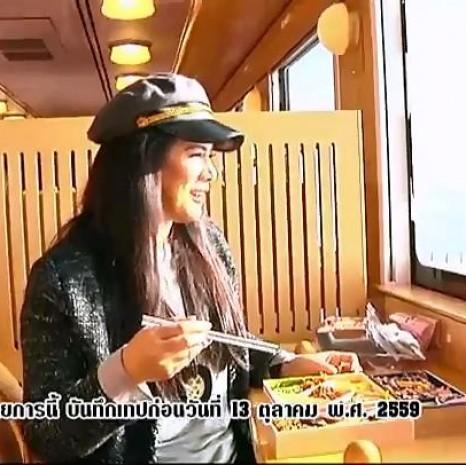 รายการย้อนหลัง เซย์ไฮ (Say Hi) | Kagoshima