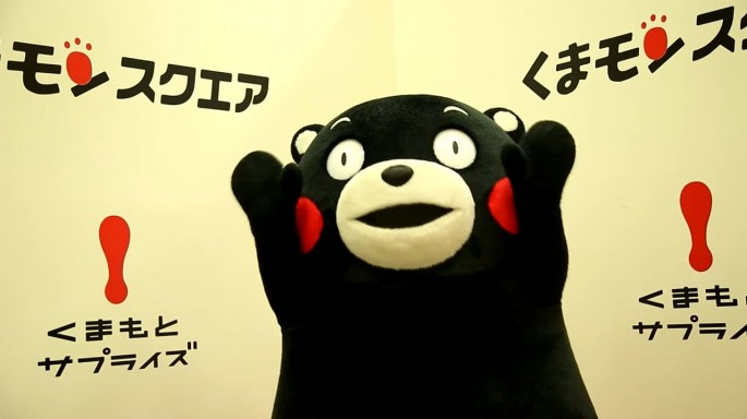 ดูรายการย้อนหลัง สมุดโคจร On The Way | ญี่ปุ่น คิวชู ตอนที่ 1 | 07-01-60