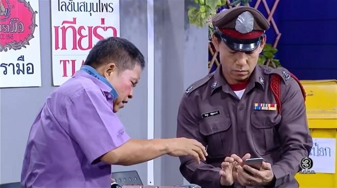 ดูละครย้อนหลัง ก่อนบ่ายฯ SHOW | ยอดตำรวจ ตอนที่ 2