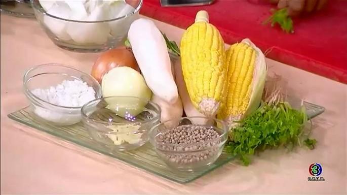 ดูรายการย้อนหลัง ครัวคุณต๋อย |  วิธีทำน้ำสต็อกผัก