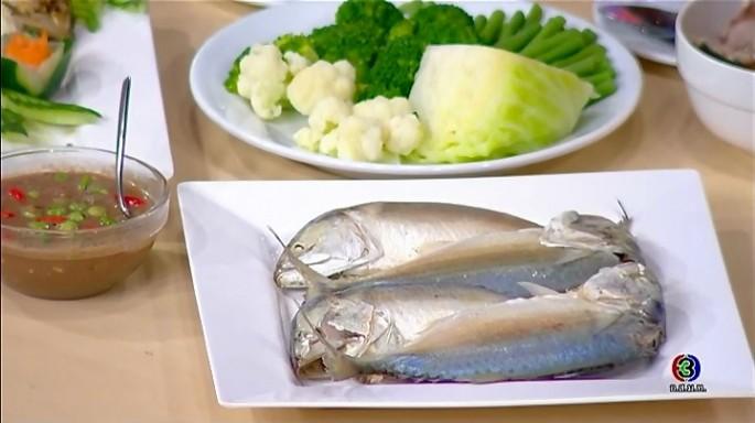ดูรายการย้อนหลัง ครัวคุณต๋อย | ประโยชน์ของปลาทู