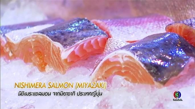 ดูละครย้อนหลัง ศึกเมนูพิชิตใจ A Matter of Taste | 13-03-60 | TV3 Official